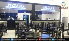 Takes Reservations, Walk-Ins Welcome, Good For Groups, Good For Kids, Take Out, Delivery, Catering, Waiter Service and Outdoor Seating. .. Breakfast, Lunch, Dinner and Coffee .. Sharjah +971 6 552 1122