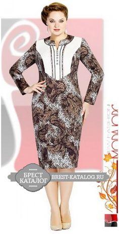 Платье Мода Юрс