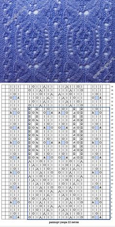 Lace knitting pattern 430 (Aran Lace) More - skincare Lace Knitting Stitches, Lace Knitting Patterns, Knitting Charts, Lace Patterns, Loom Knitting, Free Knitting, Stitch Patterns, Knit Stitches For Beginners, Knitting Projects