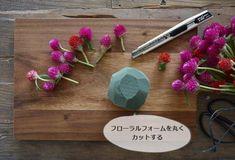 花々からドライフラワーへ♪ センニチコウのトピアリーアレンジ : 窪田千紘フォトスタイリングWebマガジン「Klastyling」暮らす+スタイリング Triangle