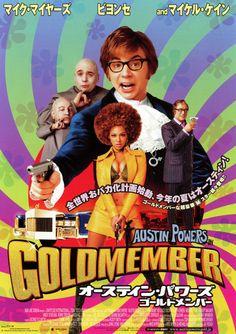 オースティン・パワーズ ゴールドメンバー(2002)
