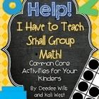 Help! I have to teach small group math-CCSS aligned