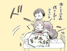 Joker Game, Showa Era, Game Art, Chibi, Novels, Animation, Games, Anime, Gaming