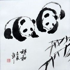 Chinese painting panda bear bamboo oriental Asian brush ink abstract art in Art, Art from Dealers & Resellers, Paintings Chinese Landscape Painting, Chinese Painting, Bamboo Drawing, Panda Painting, Panda Drawing, Chinese Brush, Art Case, Dragon Art, Colorful Drawings