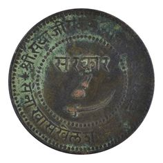 Do you have a collection of Baroda Coins? If so, here is a chance to add some amazing baroda state coins to your collection? Buy one of these interesting 2 paisa Baroda coins, struck under the regime of Saiyaji Rao Gaikwad, in 12.6 grams of copper, just for Rs 800/- These Baroda state coins offered at Mintage World are also packaged along with detailed information about its history!