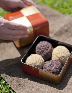 Japanese sweets, Bota-mochi