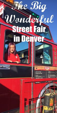 Looking for something cheap and kid-friendly to do in Denver Colorado this summer? Don't miss The Big Wonderful Denver, a fun street-fair packed with great local bands, vendors, food trucks and more. Support this fun family-friendly activity in Denver Colorado!