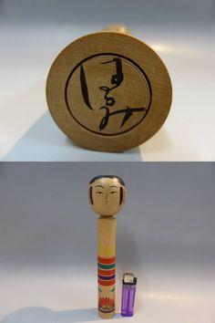 Inoue Harumi 井上はるみ (1955- ), Master Inoue Yukiko, 23 cm, Yajiro, signature