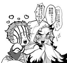 Demon Slayer, Slayer Anime, Otaku Anime, Anime Manga, Otp, Demon Hunter, Kawaii Chibi, Anime Demon, Cool Artwork