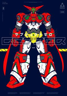 reviving the classic mecha anime series : Getter Robo, some Illustration I did as personal project to reform the classic designs. vector process tried without sketch Geometric Mountain Tattoo, Robot Illustration, Transformers Characters, Gundam Art, Custom Gundam, Mecha Anime, Robot Art, Robots, Super Robot
