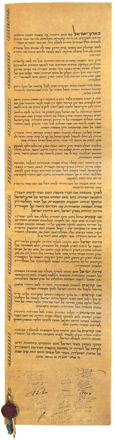 Click to enlarge. Photo: Israeli Knesset Archives