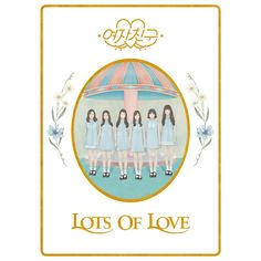 ‪#‎GFRIEND‬ - 1st Album: ‪#‎LOL‬ CD (Lots of Love version) ... Buy Now for $16.24 .. Visit @ http://www.catchopcd.net/en/kpop-cd-dvd/5132-gfriend-1st-album-lol-cd-lots-of-love-version.html