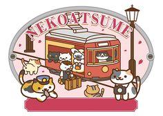 I love Neko Atsume, do you?