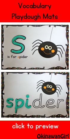 Differentiated Hallowe'en themed resource focusing on developing your students ability to recognise letter sounds and form letters and words using playdough. $ Learning Styles Activities, Alphabet Activities, Autumn Activities, Preschool Activities, Kids Learning, Halloween Letters, Halloween Themes, Halloween Fun, Classroom Games