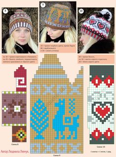 Knitting Caps / Hats with a Jacquard Loom ___ Pics and Patterns - Page 138 = Вязанные на спицах шапочки с жаккардовыми узорами ___ Knitting Patterns Are in Russian, but Charts / Diagrams Are Easy to Follow