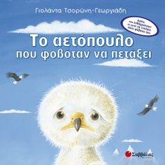 CoverEagle gr:Layout 1 Wordpress, Layout, Books, Animals, Libros, Animales, Page Layout, Animaux, Book
