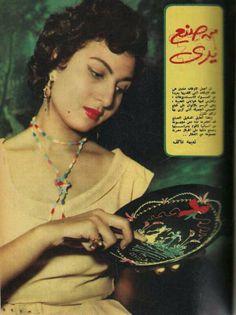 Egyptian Beauty, Turkish Beauty, Egyptian Art, Arab Actress, Egyptian Actress, Egyptian Movies, Arab Celebrities, Asian Photography, Golden Star