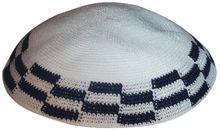 White Crochet Kippah