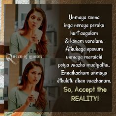 Best Friend Quotes For Guys, Hurt By Friends, Best Love Quotes, Hurt Quotes, Girly Quotes, Sad Quotes, Life Quotes, Tamil Love Quotes, Attitude Quotes