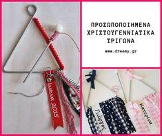 Χριστουγεννιάτικο τρίγωνο Personalized Items, Christmas, Xmas, Navidad, Noel, Natal, Kerst