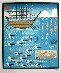 MORIMURA,Rei[Sailors of sea gulls]