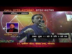 sanjay lodha jain pendulum dowsing expert Spiritual Healer, Spiritual Life, Spirituality, Sanskrit Words, Mantra, Healing, Faith, Therapy, Recovery