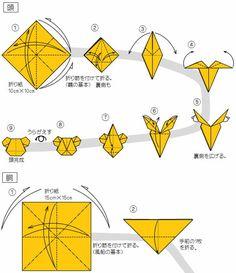 折り紙のテディベア - おもちゃおじさん