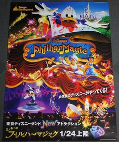disneyland opening poster | Details about Tokyo Disneyland XL Poster Mickey's PhilharMagic MINT ...