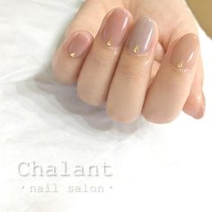いいね!110件、コメント1件 ― nailsalon Chalantさん(@chalant_nail)のInstagramアカウント: 「人気の#くすみカラー#3色 ・ ・ 【ご予約・お問い合わせ】 0422-27-6367 http://www.chalant-nail.com nailist @sana_1018 ・ ・…」 Nails Only, Love Nails, Neutral Nails, Shellac Nails, Diy Nails, Autumn Nails, Spring Nails, Nail Games, Nail Inspo