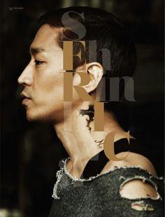 Leader Mun. Shinhwa The Classic XI