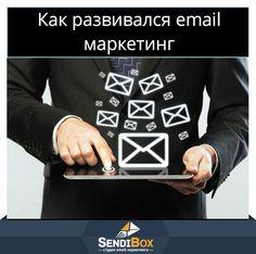🔘Этапы развития email маркетинга? 🔘  Методы, которые применяют маркетологи, создавая email рассылки сегодня, значительно отличаются от методов, которые были актуальны вначале цифрового маркетинга. Соперничество стало более жёстким, а покупатели - придирчивее. Хотя, развитие email маркетинга с каждым годом становится более технологичным и персонализированным.  Вначале были унифицированные рассылки. Маркетологи бомбардировали подписчиков без предварительной разведки и определения специфики…