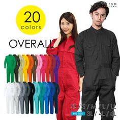 Colorful color development available from 21 colors 100-percent-cotton from filler work clothes overall all-in-one long sleeves / men gap Dis / SS size to 6L!