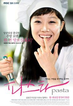 Pasta -this is my first korean drama So cute and funny.. Chef Choi Wok+Seo Young Gyung