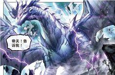 Dragon King, Dragon Age, Earth Wind, Silver Dragon, Light Novel, Beast, Two By Two, Fandoms, Anime
