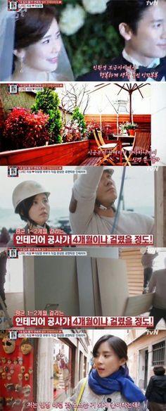 """List of Names"" Ji Seong and Lee Bo-yeong's self-designed, environment friendly interior"
