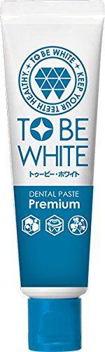 Amazon.co.jp: トゥービー・ホワイト 薬用デンタルペースト プレミアム: ヘルス&ビューティー