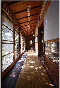 House with Engawa in Saga Arashiyama floor (Ukyo Ward, Kyoto City, Kyoto Prefecture) Japanese Home Design, Traditional Japanese House, Japanese Modern, Japan Architecture, Architecture Details, Interior Architecture, Pavilion Architecture, Sustainable Architecture, Residential Architecture