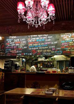 Spanish tapas bar in Samcheong-dong | Seoul
