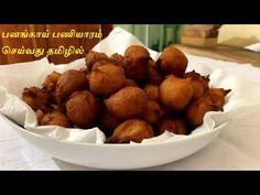 Paniyaram Recipes, Sri Lankan Recipes, Evening Snacks, Dog Food Recipes, Almond, The Creator, Late Night Snacks, Dog Recipes