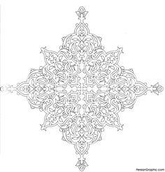 Islamic Art - Persian Tazhib - Toranj style | Gallery of Islamic Art and Photography Islamic Art Pattern, Arabic Pattern, Pattern Art, Islamic Calligraphy, Calligraphy Art, Motifs Islamiques, Motif Arabesque, Celtic Art, Celtic Dragon
