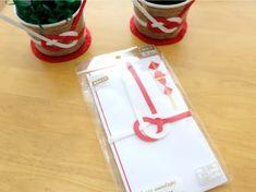 ペーパー芯で「ミニ門松」作り。手作りのお正月飾りで福を呼び込もう! | ぎゅってWeb Diy And Crafts, Envelope, Envelopes, Place Settings