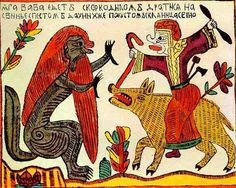 "Baba Yaga riding a pig and fighting the infernal Crocodile. Russian lubok (a possible satire of Peter the Great and his wife) in early 17th century - Andreas Johns identifies Baba Yaga as ""one of the most memorable and distinctive figures in Slavic European folklore,"" and observes that she is ""enigmatic"" and often exhibits ""striking ambiguity.""....."