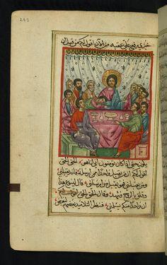 Illuminated Manuscript, Gospels, Walters Art Museum Ms. W.592, fol. 245a