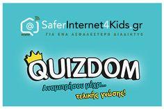 Quiz από το SaferInternet4Kids  