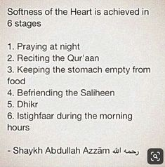 Softness of the heart Hadith Quotes, Allah Quotes, Muslim Quotes, Quran Quotes, Religious Quotes, Love In Islam, Allah Love, Beautiful Islamic Quotes, Islamic Inspirational Quotes