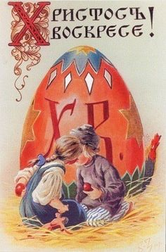 Art Russian Cards Ukraine Tip 29