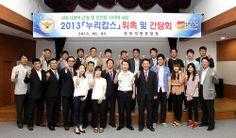 경찰행정학과 박현준 교수-학생 7명, '2013 충북 누리캅스' 선발 영예!