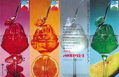 1967 ハウスゼリエース 新発売