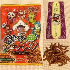 #boxfromjapan.com presenta a snack You-Kai Watch palitos salado con mucho sabor a #Yakisoba ! Riquísimos! Viene con un sticker de regalo #yokaiwatch #nintendo #character #anime #manga #golosinasjapon