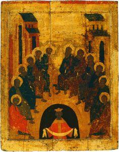 Праздничный чин Благовещенского собора. Прохор. Сошествие Святого Духа